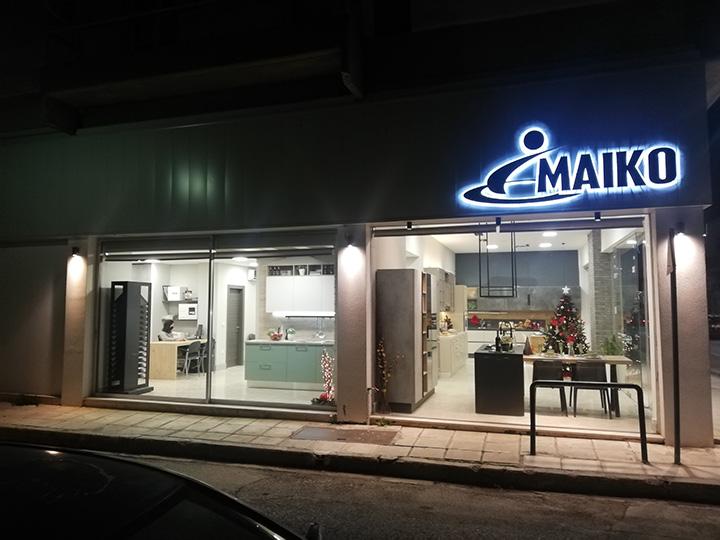 maiko_profil_03